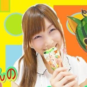 koujyoucho