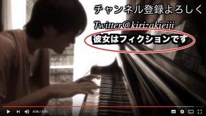 kiriazaki_kano_fc