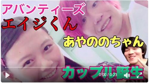 yorihito_ayano