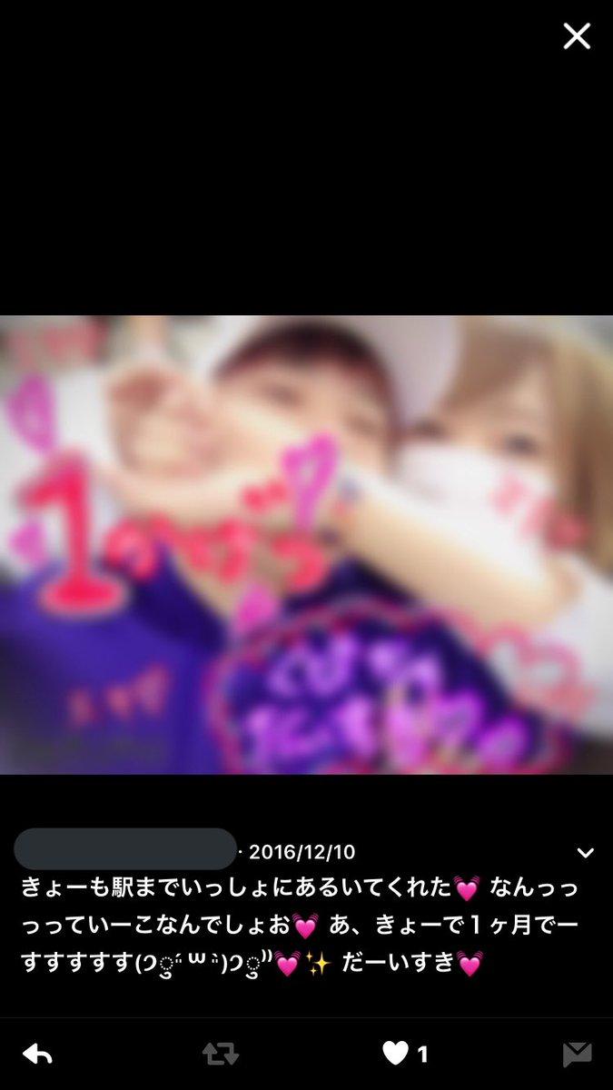 山田朱莉の画像 p1_29