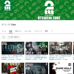 otsuichi
